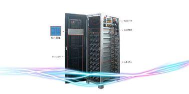 MPS9335C系列模块化UPS